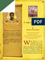 BhrighuSaralPaddathi-34ColorFinal