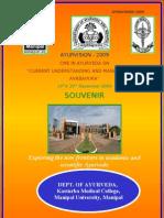 Ayurvision 09 e Book