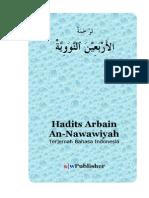 Terjemah Hadits Arbain an-Nawawiyah