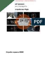 www.bmwpost.ru-NBT-High.pdf