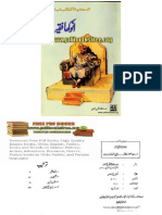 Anokha Faqeer Novel