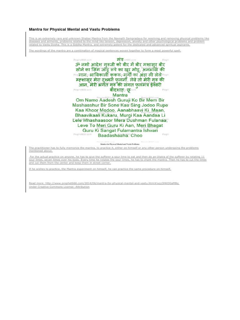 Kanifnath aarti