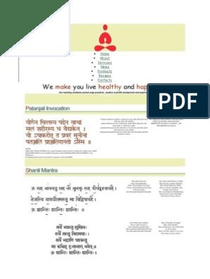 New Mantras | Kali | Patanjali