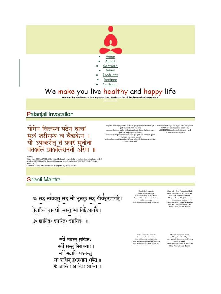 New Mantras   Kali   Patanjali