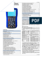 Multimetr-osciloscope at_h201