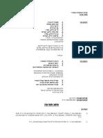 Complaint Lifsitz v. PA