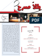 Yes Theatre Magazine Arabic Edition