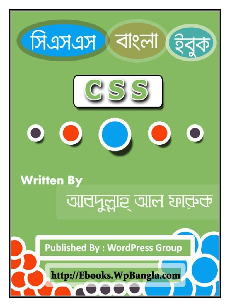 Css Bangla E-book by Freebanglaebookshop blogspot com