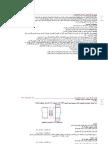 Fits & Tolerances.pdf