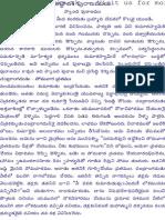 Scanda Puranam