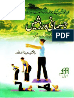 body Excercise by Dr.sahida Aazam