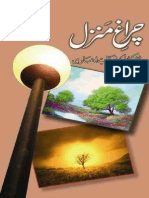 charag e Manzi www.bookspk.net