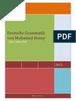 كل قواعد اللغة الالمانية مشروحة بالعربي 2012