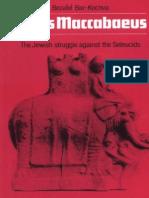 Judas Maccabaeus - The Jewish Struggle Against the Seleucids