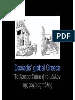 Doxiadis Global Greece 11-2008 Web