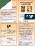 Invitation Mooka Panchashati Book Release