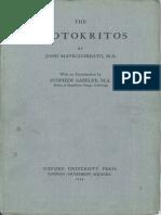 Erotokritos-Mavrokordatos