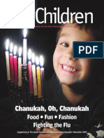 About Our Children, December 2014