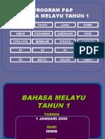 Program p&p Bahasa Melayu Tahun 1