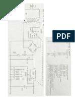 Schematic Diagram Circuit
