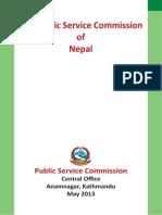 Public Service Commission of Nepal