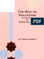 be 100 11 way to salvation in the light of surah al asr 2