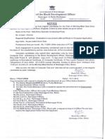 Notification Office of Block Development Officer Purba Medinipur DEO Posts