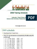 2009 暑期訓練手冊