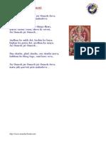 Ganesh Aartie