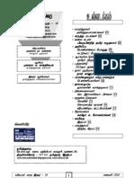 Microsoft Word - Vidiyal -16