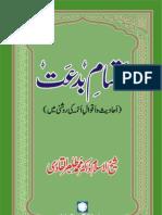 aqsam-e-bidat_1