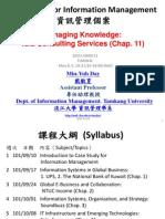1011csim4c11 Case Study Im