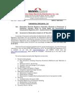 Comm_Cir 224 SoP Regulation 2014