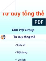 03  Tu duy tong the