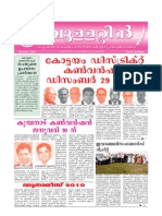 I.P.C KOTTAYAM NEWS BULLETIN