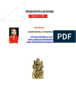 168501595 Shri Pashupatastra Prayoga