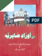 Min Aurad-e- Sabria.pdf