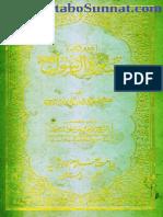Www.kitaboSunnat.com Mukhtasar Seerat Ul Rasool