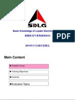 SDLG WHEEL LOADER 6 Electrical System-中英文
