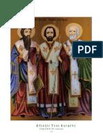 Sfintii Trei Ierarhi - Sambata 30 Ianuarie