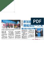Bonding over Hainanese favourites, 30 Oct 2009, Wan Bao