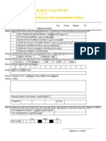 Application Form of KSPBS in EngArakan