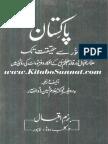 Pakistan Tasawwar Se Haqiqat Tak