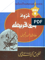 Ghazwa Bani Quraiza