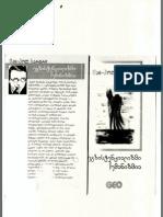 ჟან პოლ სარტრი ეგზისტენციალიზმი ჰუმანიზმია
