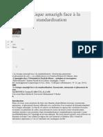 lexique amazighe face a la standardisation.docx
