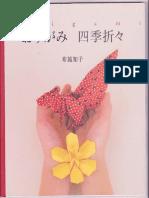NHK Origami