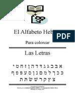 Alfabeto Hebreo Para Colorear, 42 Pág