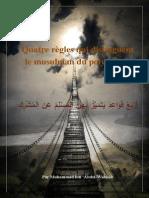 ce-qui-distingue-le-musulman-du-polytheiste.pdf
