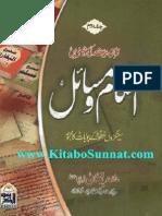 Quran-w-Hadees-Ki-Roshni-Me-Ahkaam-o-Msail-2.pdf